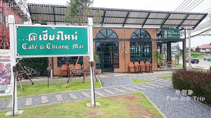 010.Cafe@Chiangmai.jpg