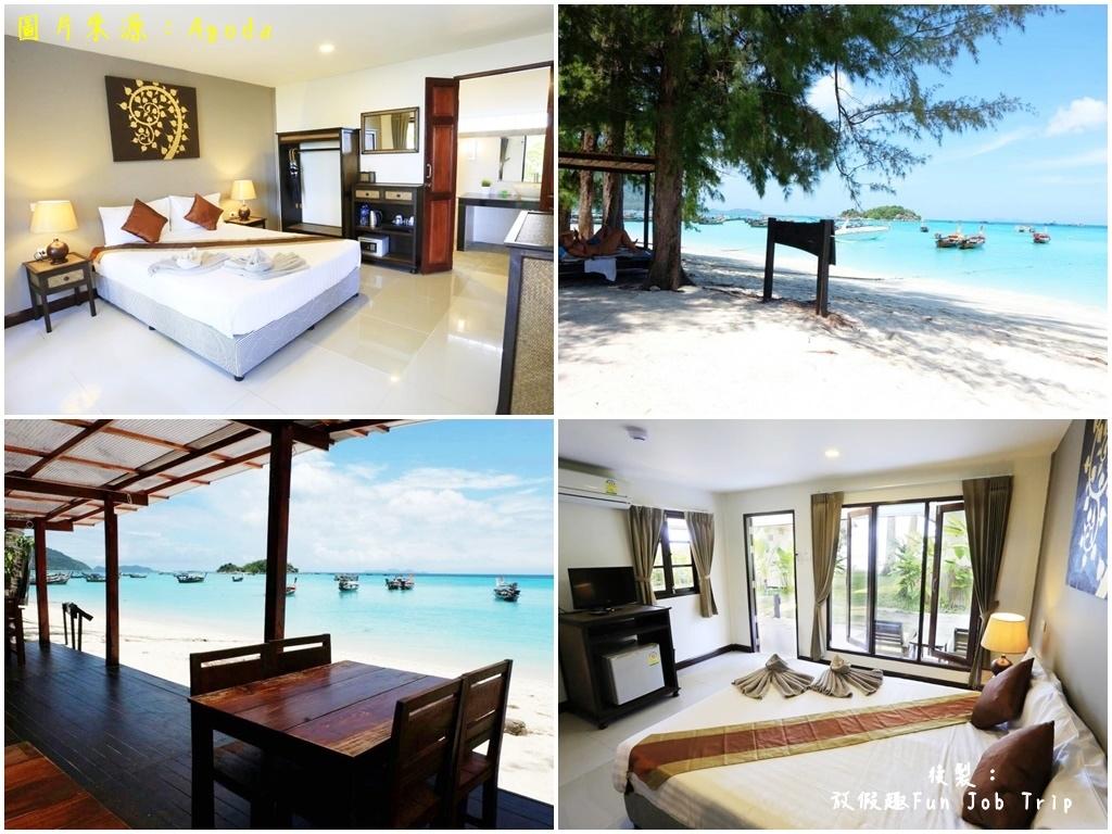 瓦皮度假村 (Wapi Resort).jpg