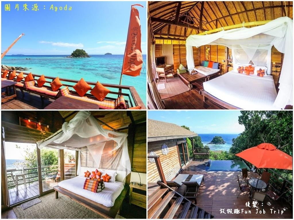 麗貝島塞倫迪皮蒂海灘度假村 (Serendipity Beach Resort Koh Lipe).jpg