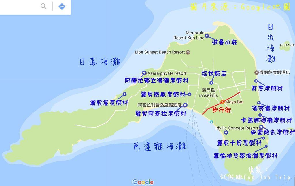 麗貝島地圖.jpg