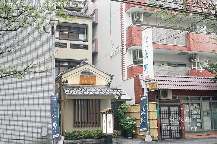 001.長野水炊鍋.jpg