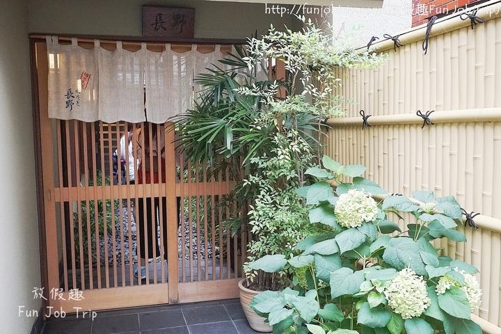 003.長野水炊鍋.jpg