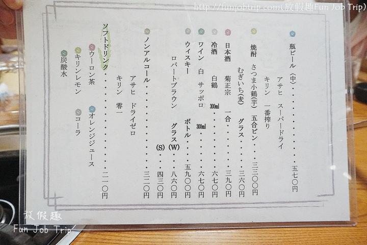 004.長野水炊鍋.jpg