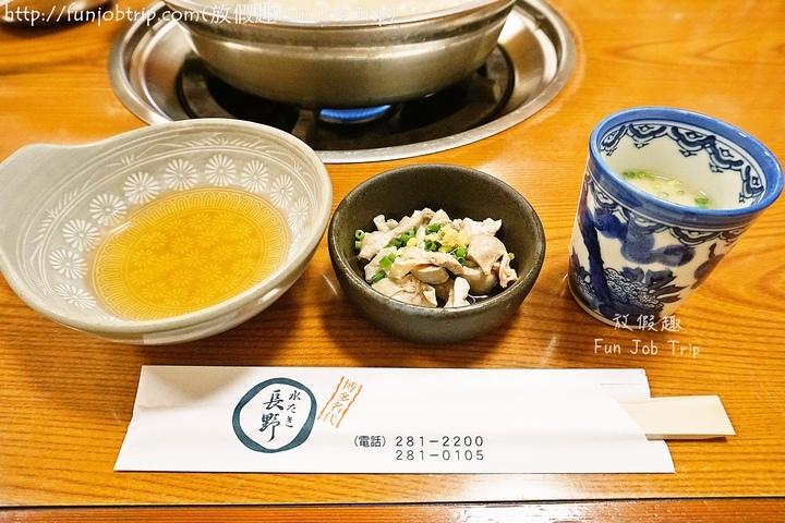 013.長野水炊鍋.jpg