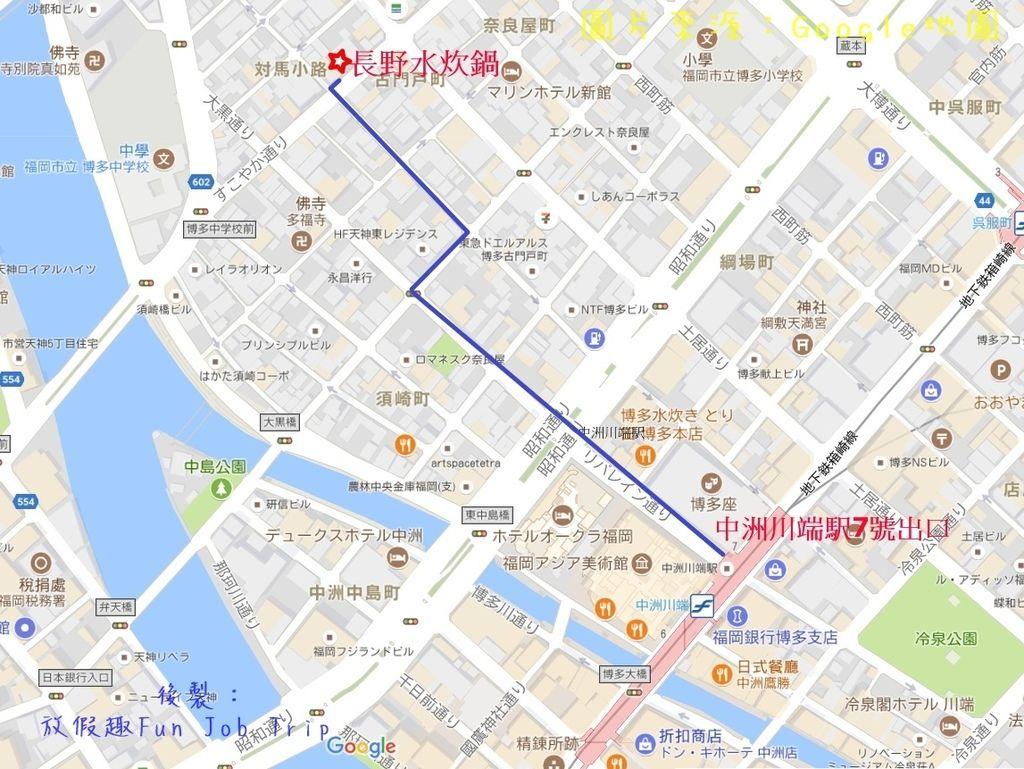 021.長野水炊鍋.jpg