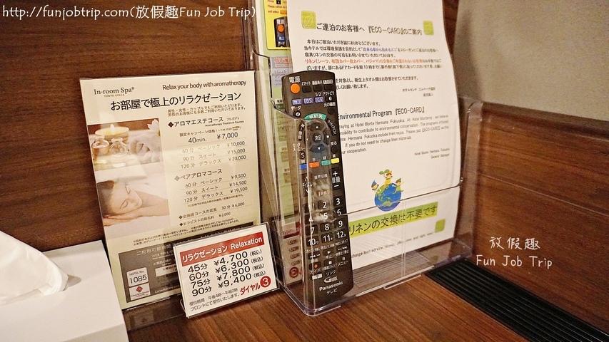 010.福岡蒙特埃馬納酒店Hotel Monte Hermana Fukuoka.jpg