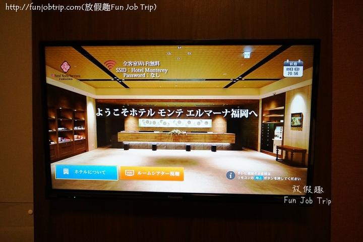 019.福岡蒙特埃馬納酒店Hotel Monte Hermana Fukuoka.jpg