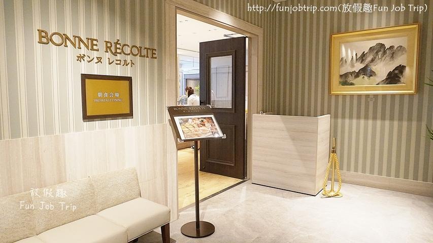 025.福岡蒙特埃馬納酒店Hotel Monte Hermana Fukuoka.jpg