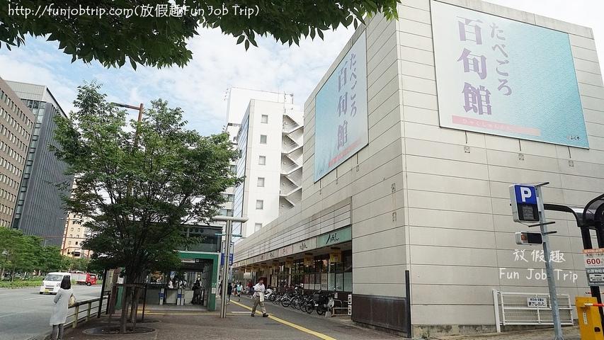 028.福岡蒙特埃馬納酒店Hotel Monte Hermana Fukuoka.jpg
