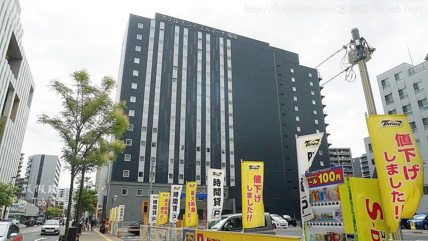 031.福岡蒙特埃馬納酒店Hotel Monte Hermana Fukuoka.jpg