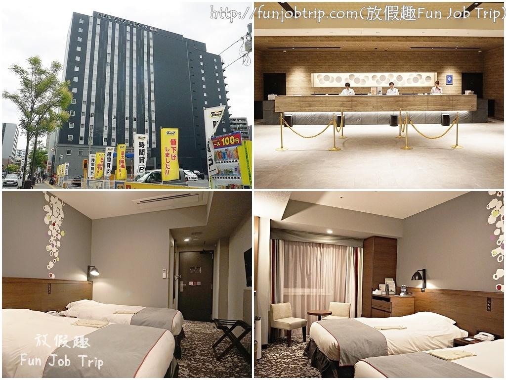 038.福岡蒙特埃馬納酒店Hotel Monte Hermana Fukuoka.jpg