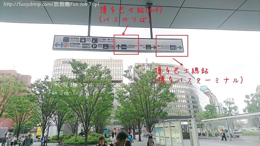 044.福岡蒙特埃馬納酒店Hotel Monte Hermana Fukuoka.jpg