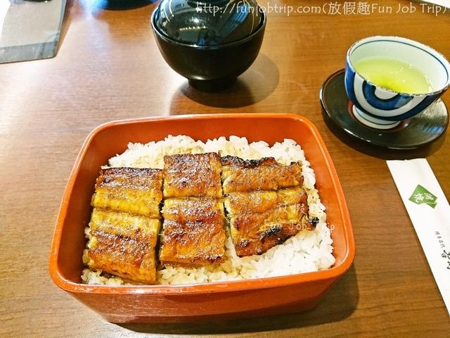 012.博多吉塚鰻魚飯.jpg