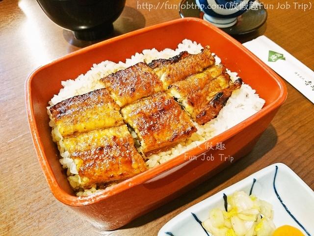 013.博多吉塚鰻魚飯.jpg