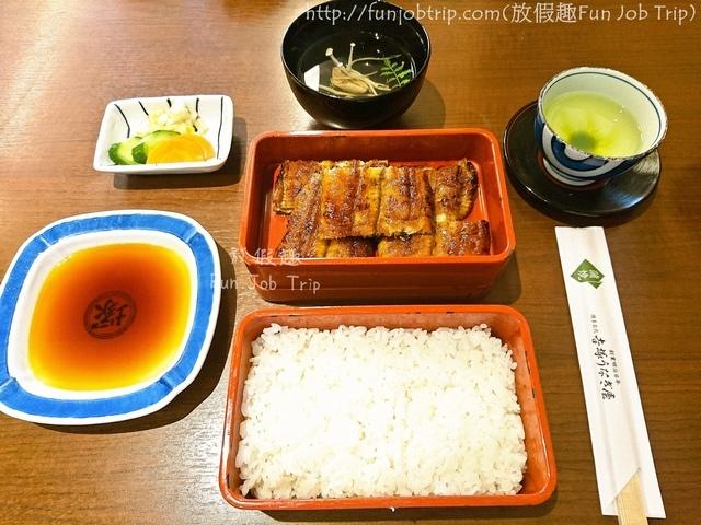 014.博多吉塚鰻魚飯.jpg