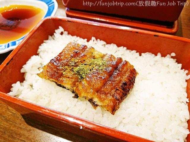 015.博多吉塚鰻魚飯.jpg