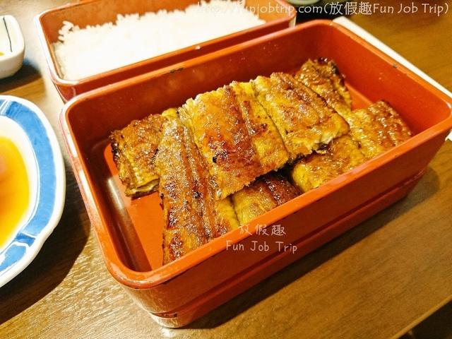 018.博多吉塚鰻魚飯.jpg