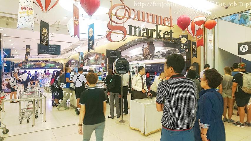 001.Gourmet Market免費運送.jpg