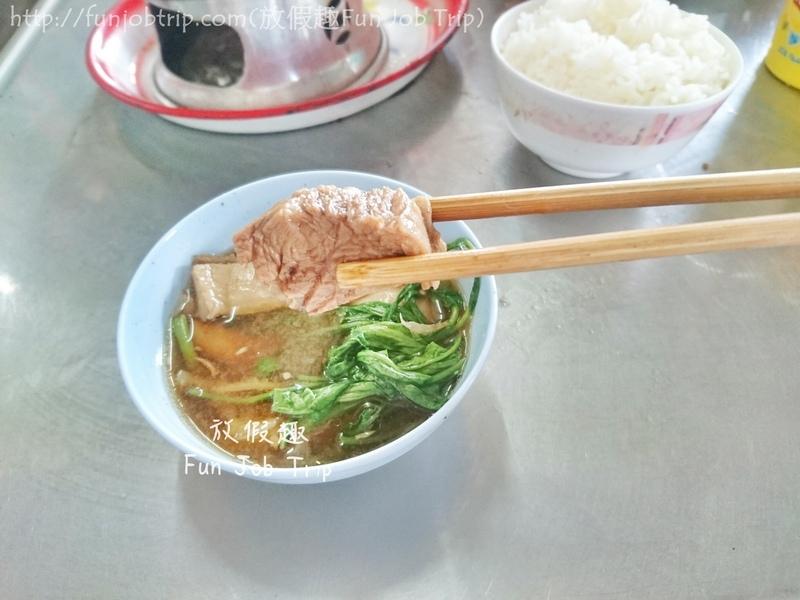 017.王春盛牛肉火鍋.jpg