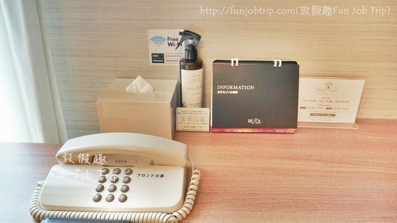 016.博多Hotel Resol Hakata.jpg