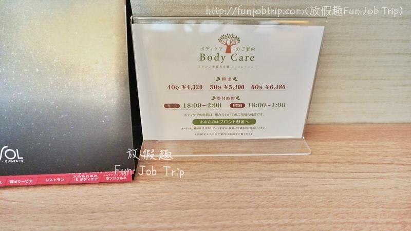 021.博多Hotel Resol Hakata.jpg
