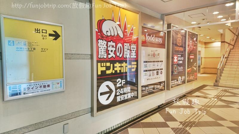 033.博多Hotel Resol Hakata.jpg