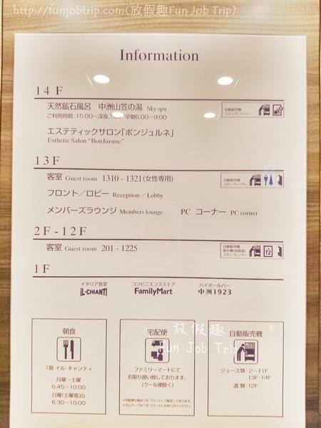 036.博多Hotel Resol Hakata.jpg