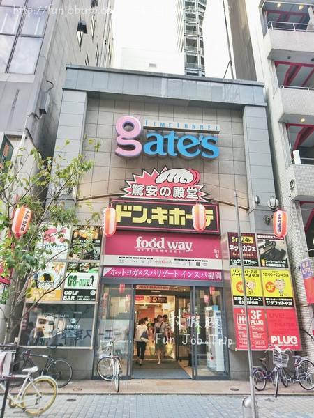 038.博多Hotel Resol Hakata.jpg