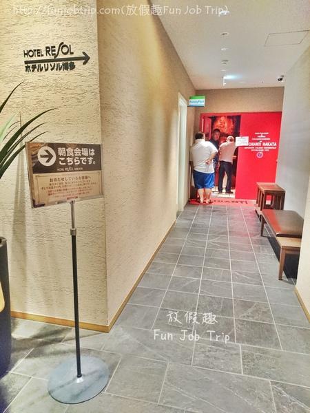 040.博多Hotel Resol Hakata.jpg