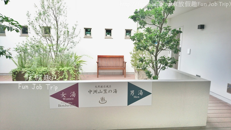 042.博多Hotel Resol Hakata.jpg