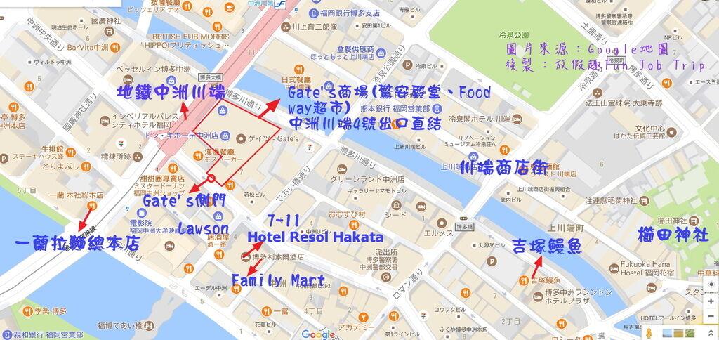 043.博多Hotel Resol Hakata.jpg