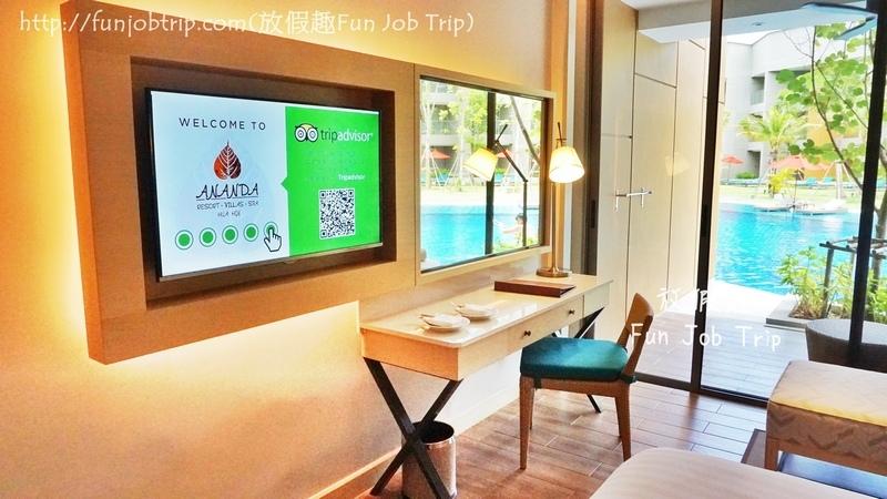 016.Ananda Hua Hin Resort.JPG