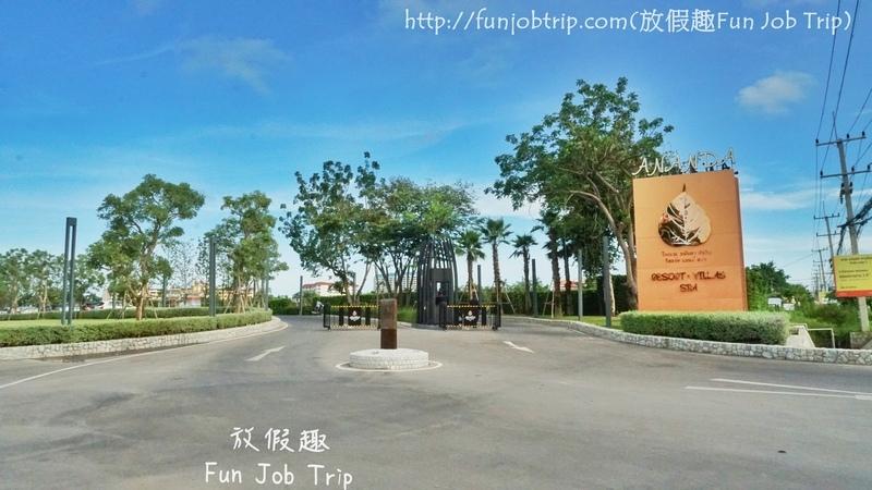 036.Ananda Hua Hin Resort.JPG