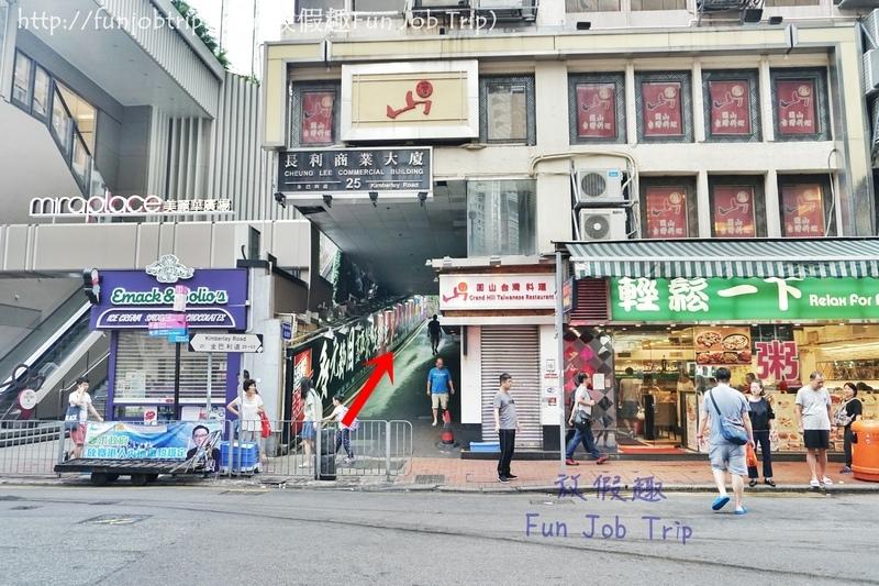028.九龍紫珀酒店.JPG