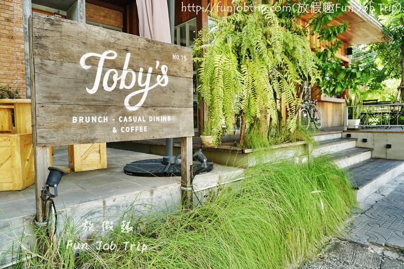001.Toby's.BMP