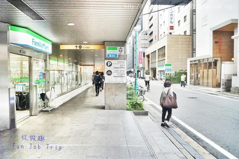 020.福岡博多筑紫口Forza飯店.BMP