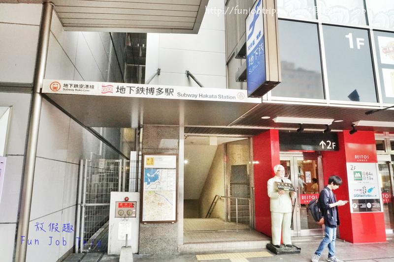 021.福岡博多筑紫口Forza飯店.BMP