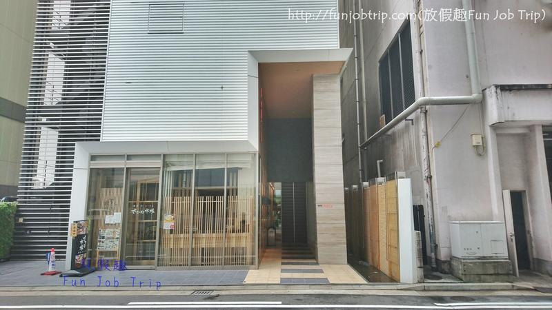 023.福岡博多筑紫口Forza飯店.BMP