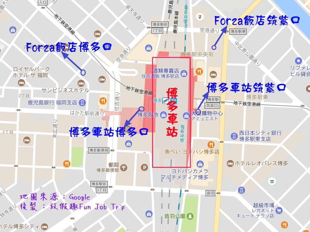 028.福岡博多筑紫口Forza飯店.jpg