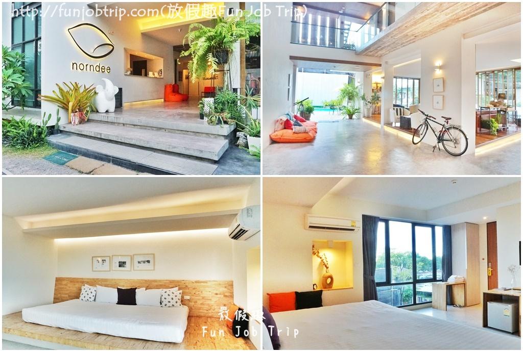 027.Norndee Hotel Hua Hin.jpg