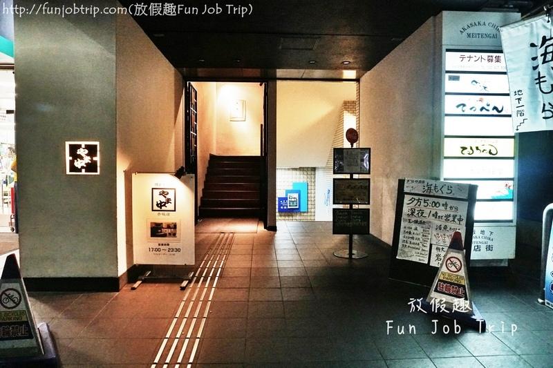 001.福岡牛腸鍋赤坂店.jpg
