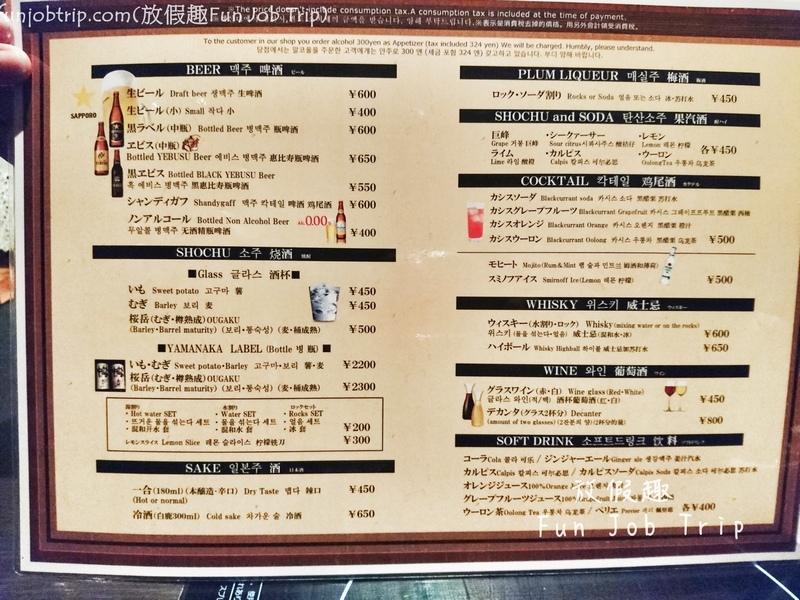 004.福岡牛腸鍋赤坂店.jpg