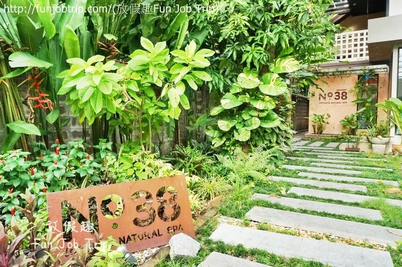 002.no.38 infinite natural spa.jpg