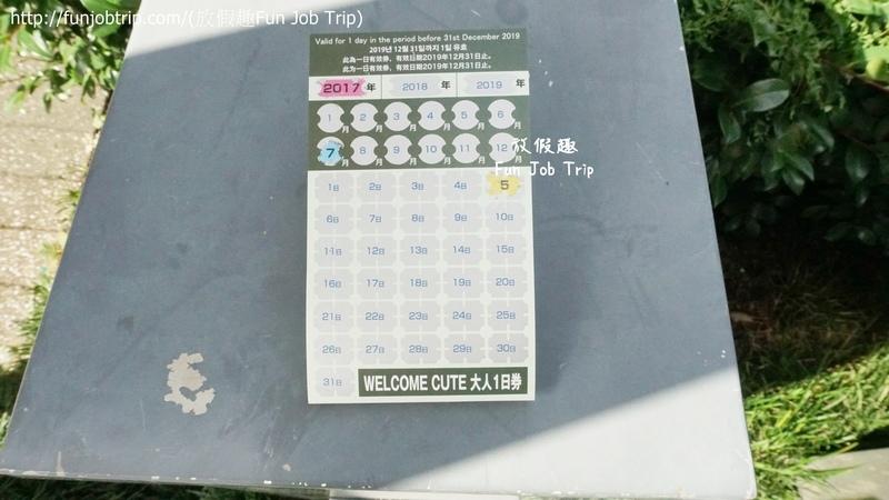 001.櫻島+麵步.jpg