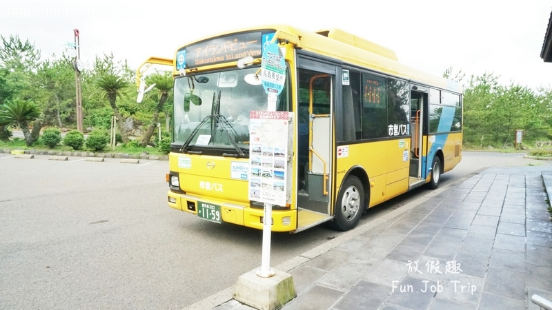 010.櫻島+麵步.jpg