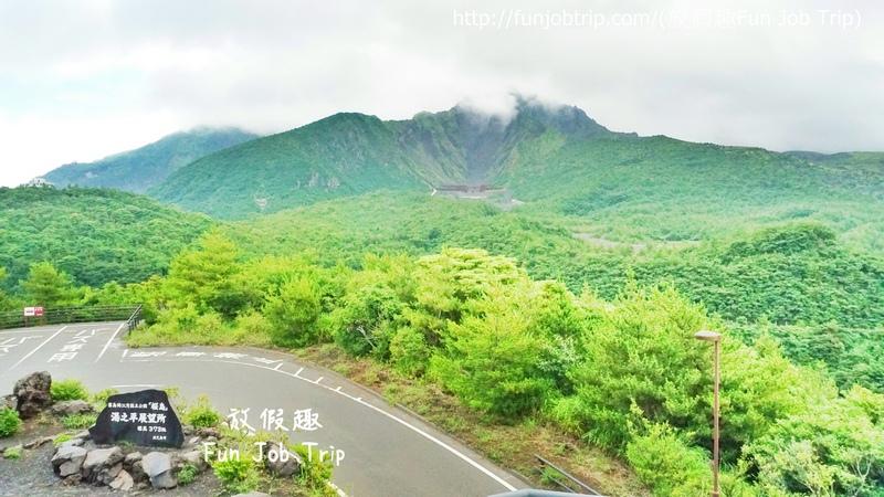 015.櫻島+麵步.jpg