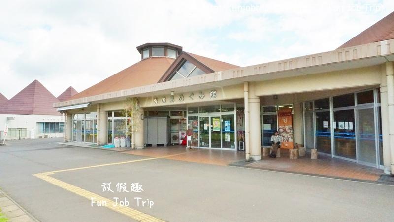 018.櫻島+麵步.jpg