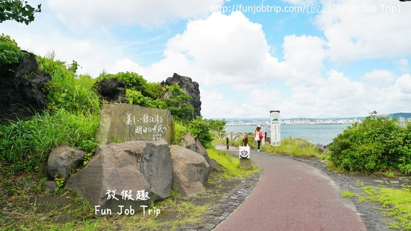 023.櫻島+麵步.jpg