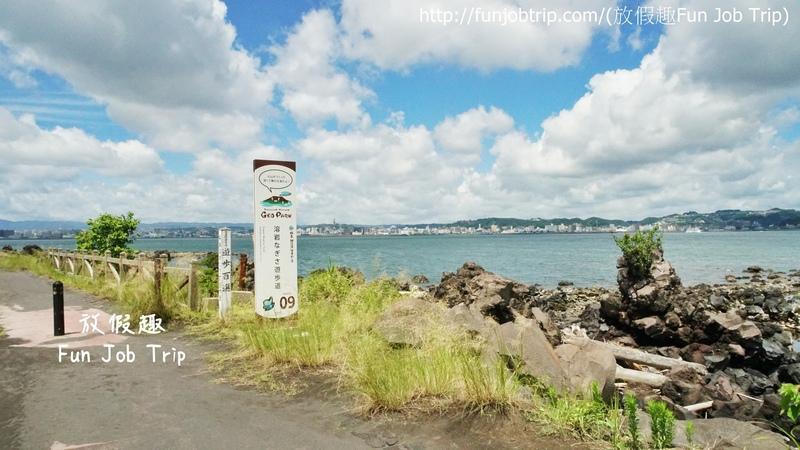 025.櫻島+麵步.jpg