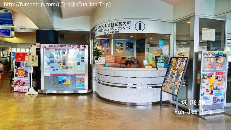 031.櫻島+麵步.jpg